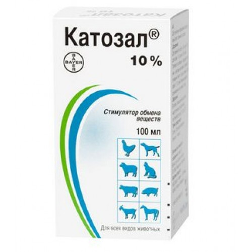 35376526-katozal-10-100-ml-bayer-vaueg-animal-health-gmbh-500x500