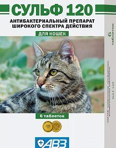 sulfcats