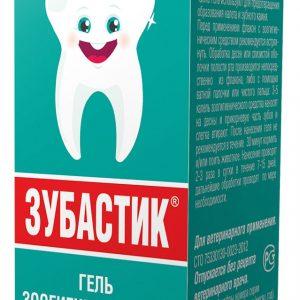 zubastic 15ml
