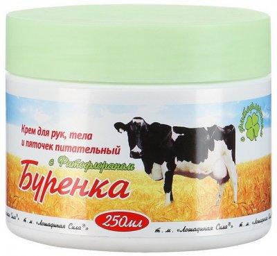 Krem-Burenka
