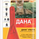 dana-ultra-dlya-koshek-do-4-kg