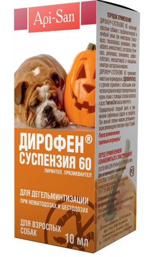 laxatives for dogs