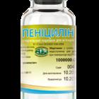 penicilin9