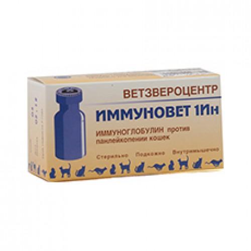 immunovet-1-in