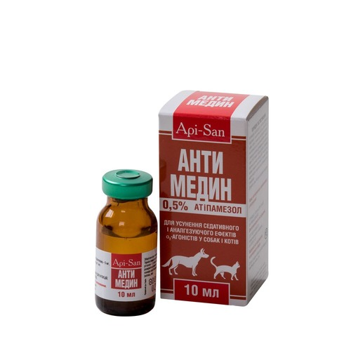 antimedin-10-ml-84544482040736_small11